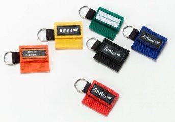 Ambu® LifeKey im Nylon-Softcase-Schlüsselanhänger